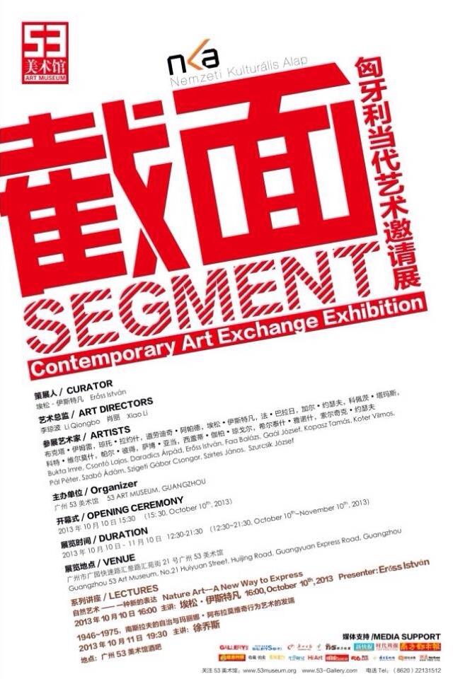 invitation hungarian exhibition