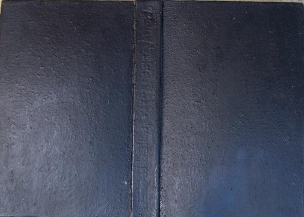 Fekete könyv / Black Book,  vegyes technika, papír, fa / mixed media, paper, wood, 2013